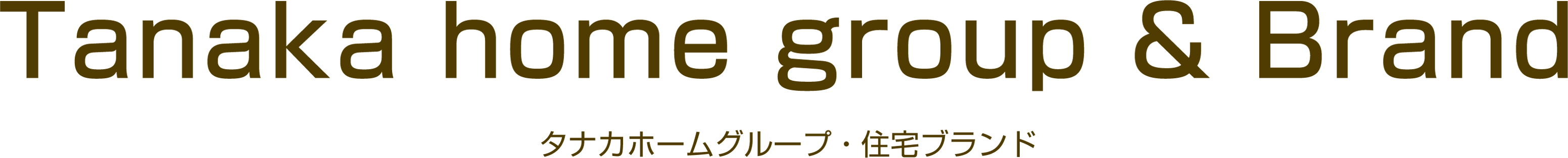 Tanaka home group & Brand